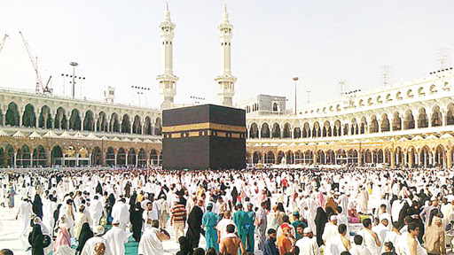 Hajj Package