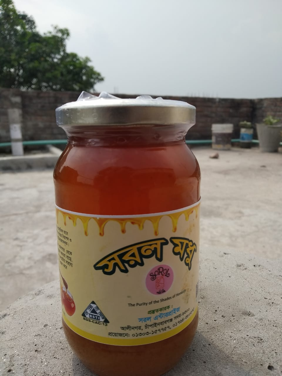 Kaljira Honey