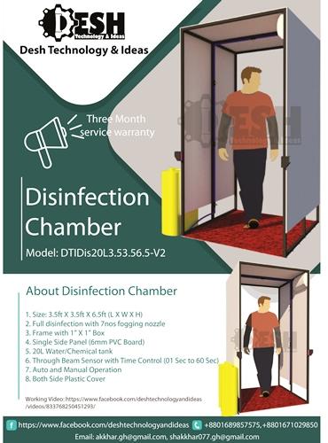 Disinfection Chamber, DTIDis20L3.53.56.5-V2